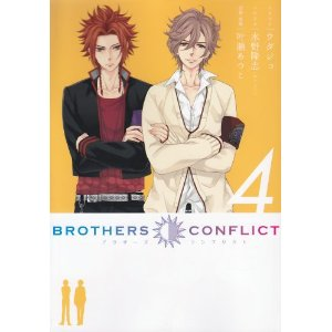 BROTHERS CONFLICT 4