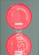 Design Suisse