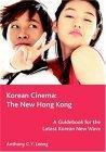 Korean Cinema