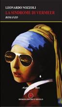La sindrome di Vermeer