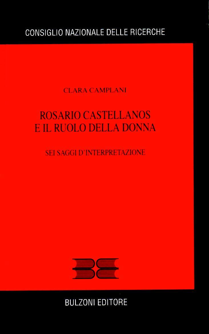 Rosario Castellanos e il ruolo della donna