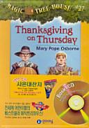 Thanksgiving on Thur...