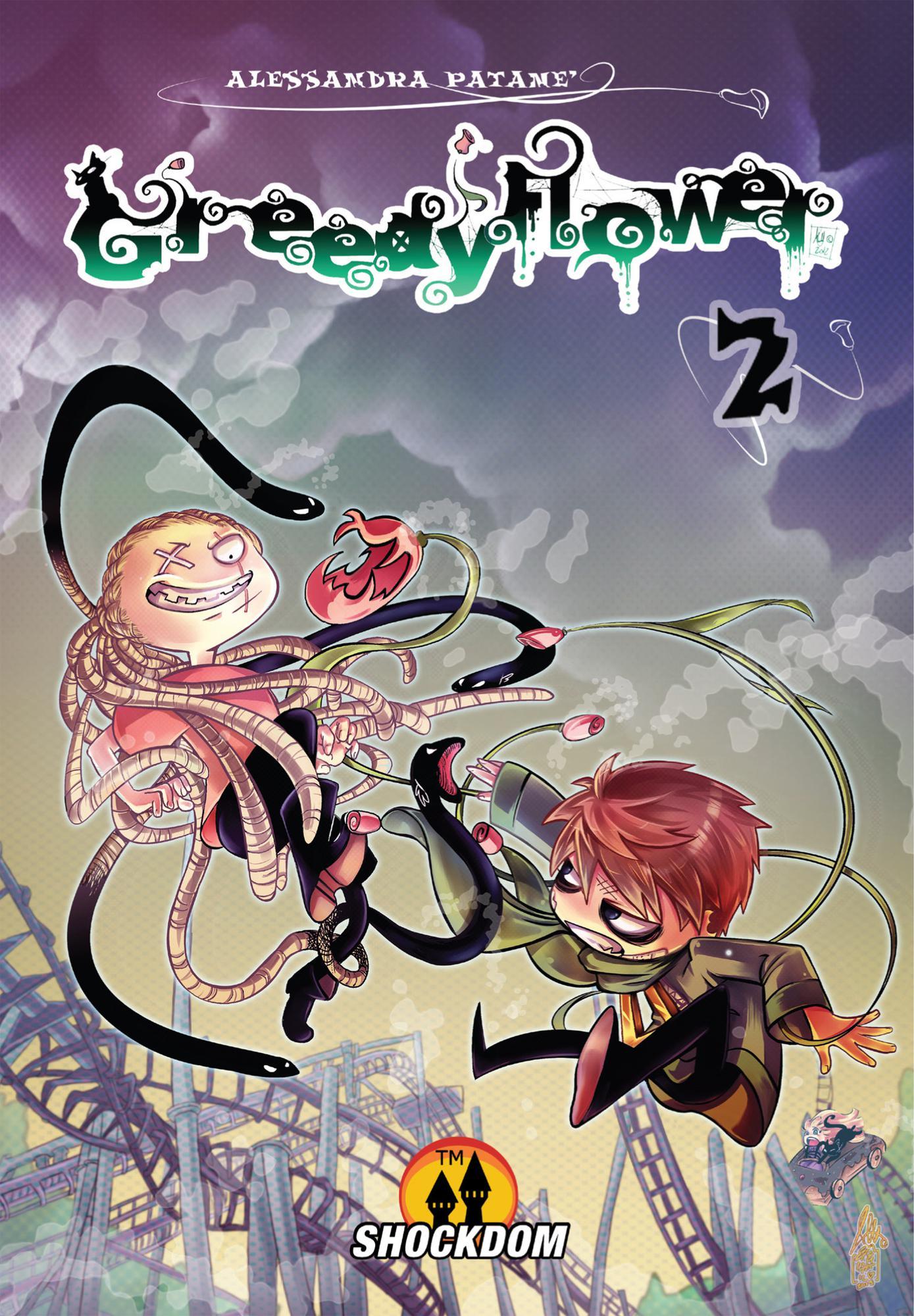 Greedy Flower n. 2