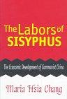 The Labors of Sisyphus