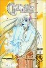 Chobits Vol.1