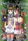 ゴシック&ロリータバイブル vol.4