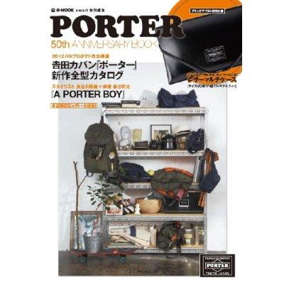 smart特別編集 PORTER 50th ANNIVERSARY BOOK
