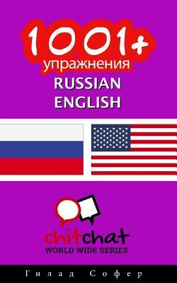 1001+ Exercises Russian-English