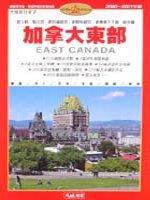 加拿大東部