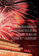 The Phenomenon of Chinese Culture at the Turn of the 21st Century