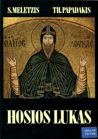 Hosios Lukas and Its Byzantine Mosaics