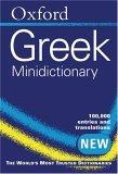 Oxford Greek Minidic...