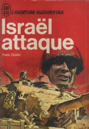 Israël attaque
