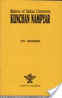 Kunchan Nampyar