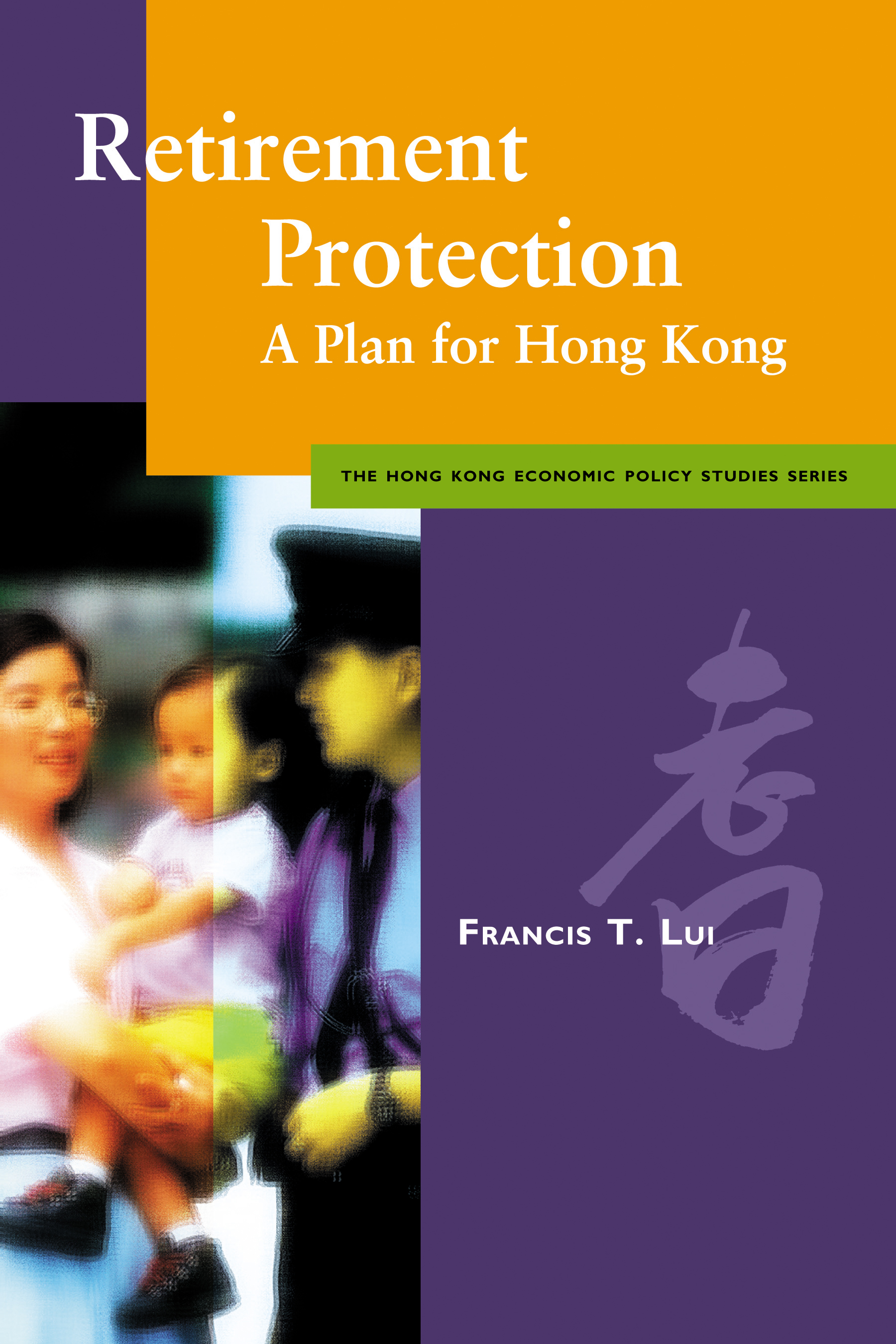 Retirement Protection: A Plan for Hong Kong
