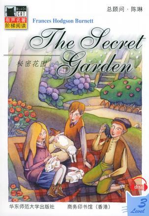 秘密花园(含CD光盘一张)