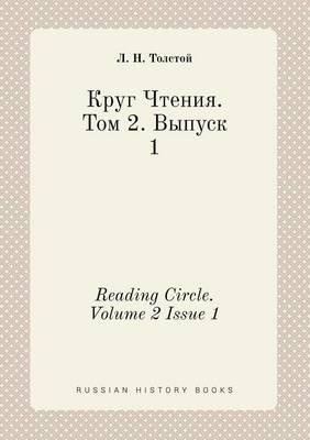 Reading Circle. Volume 2 Issue 1
