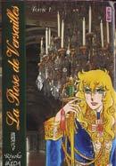La Rose de Versailles, Tome 1