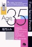 Age.(エイジ)35