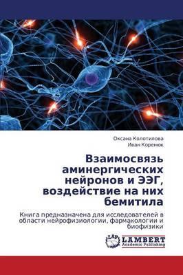 Vzaimosvyaz' aminergicheskikh neyronov i EEG, vozdeystvie na nikh bemitila