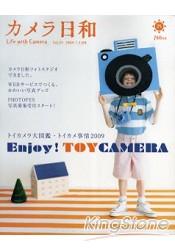 カメラ日和 2009...