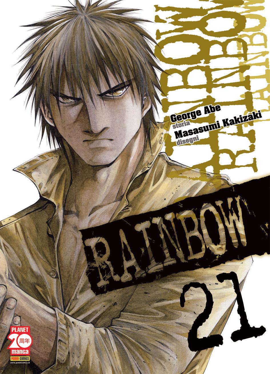 Rainbow vol. 21