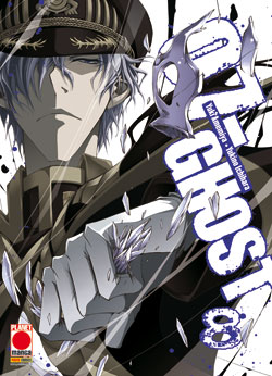07-Ghost vol. 8