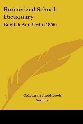 Romanized School Dictionary