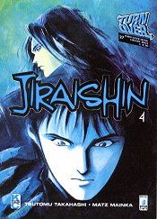 Jiraishin vol.04