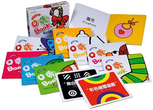 0歲BOOK(全套10冊)-五感遊戲盒