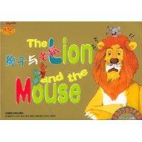 狮子与老鼠(附�...