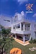 HOUSING 1 (주택)(PT)