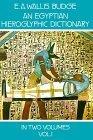 An Egyptian Hierogly...