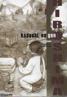 Hiroshima #2 (de 7)