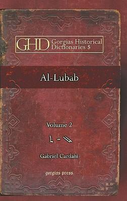Arabic-latin Lexicon