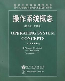 操作系统概念(第6版 影印版)