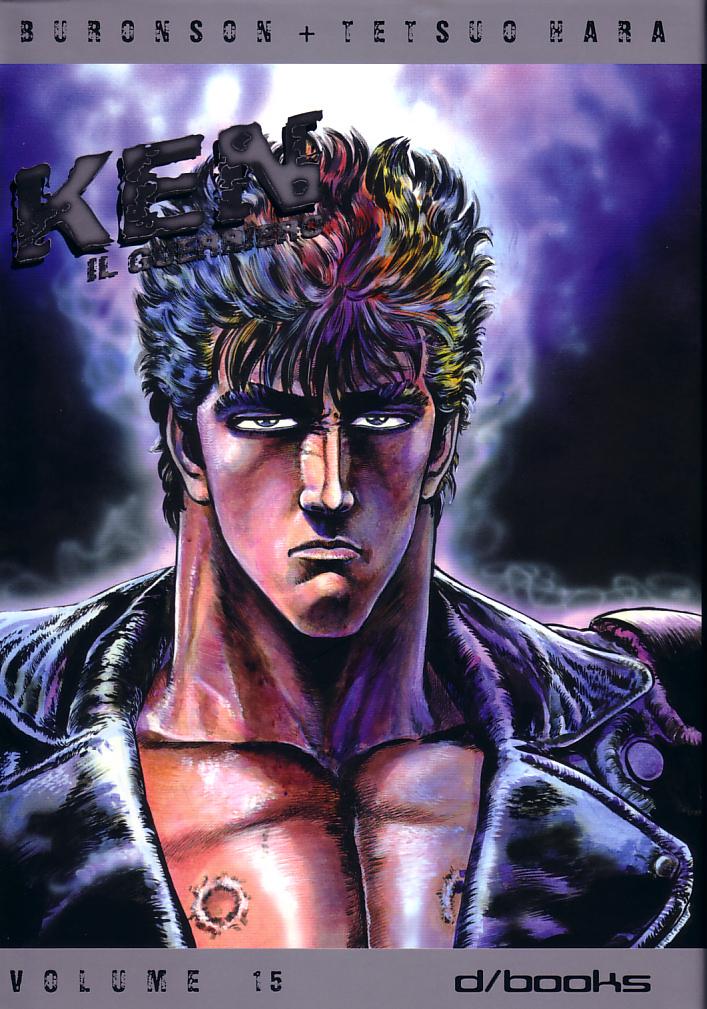 Ken il Guerriero 15