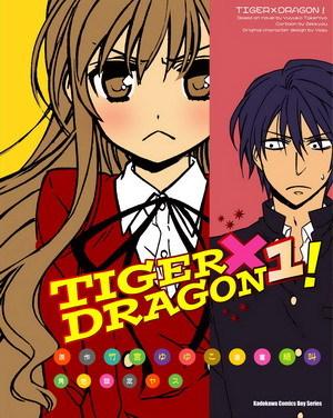 TIGERxDRAGON 1!
