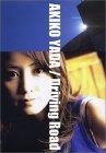 Driving Road 矢田亜希子―DVD付写真集