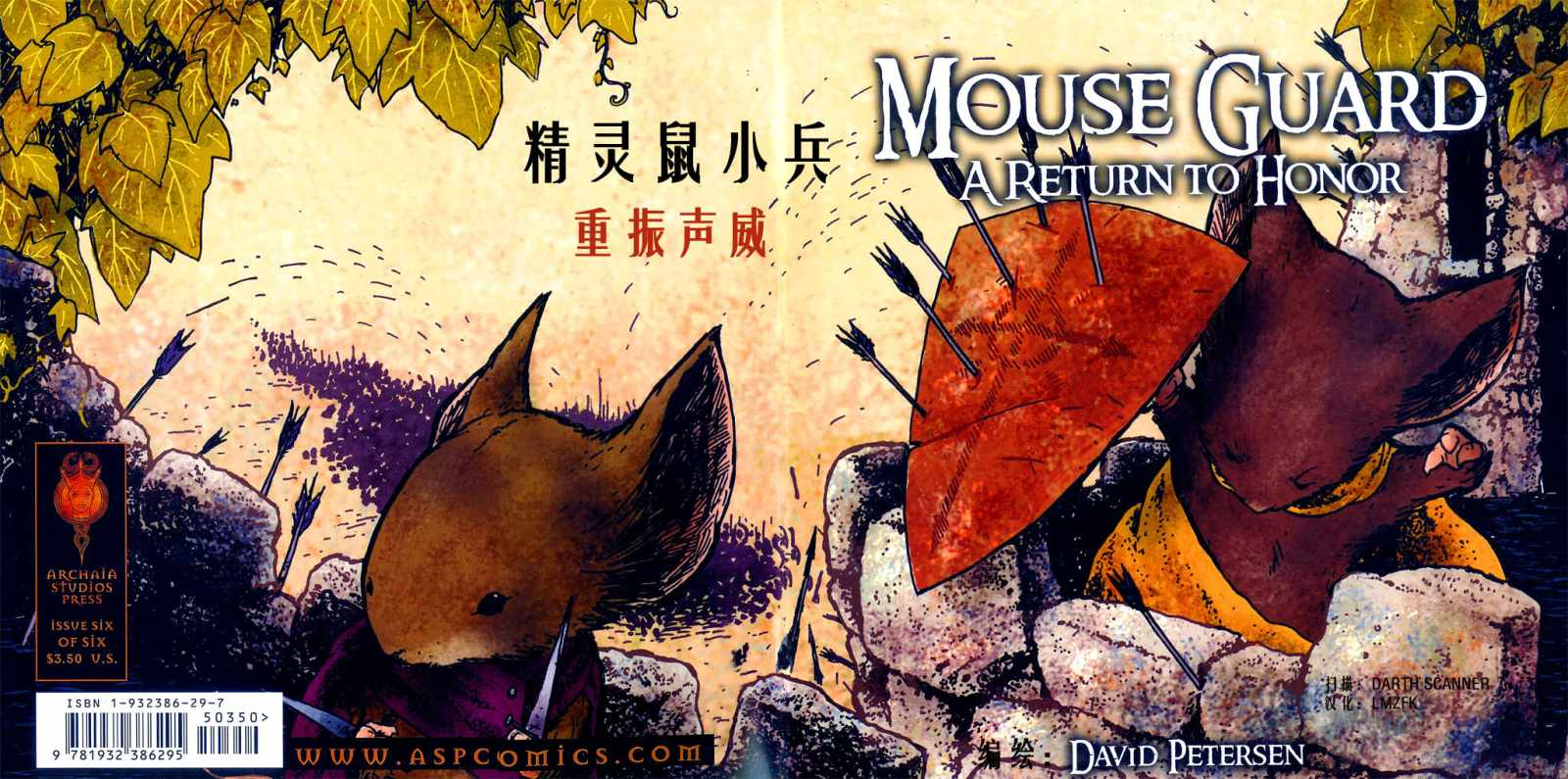 Mouse Guard 6 A Return to Honor