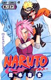 NARUTO 巻ノ30