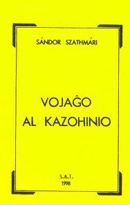 Vojaĝo al Kazohinio
