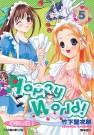 Happy world 守護天使 (5)