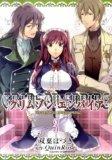 Crimson Empire Vol. 3