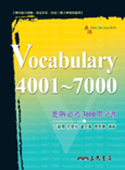 Vocabulary 4001-7000 exercise book