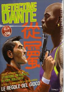 Detective Dante n. 05 (di 24)