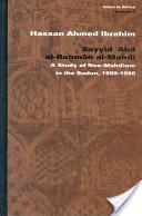 Sayyid ʻAbd Al-Raḥmān Al-Mahdī
