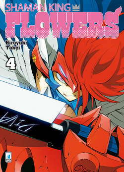 Shaman King Flowers vol. 4