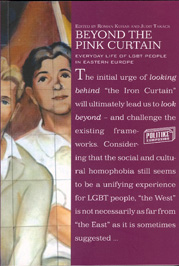 Beyond the pink curtain
