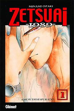 Zetsuai -1989- 1